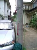 060820_rope01