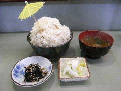 Rindou10