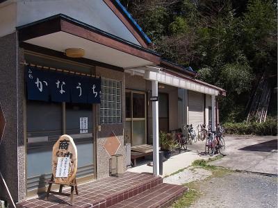 Nagara09