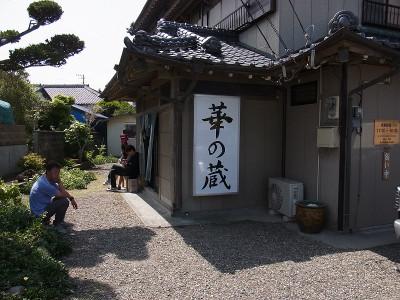 Nojimazaki04