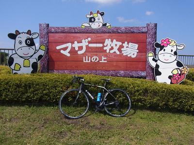 120526_kanouzan01