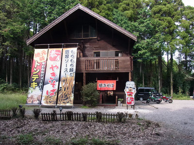 Kanouzan3saka12