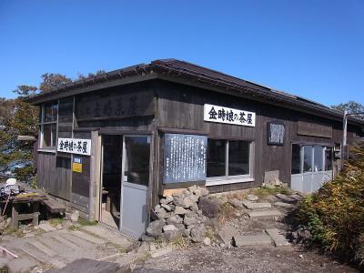 Hakone06