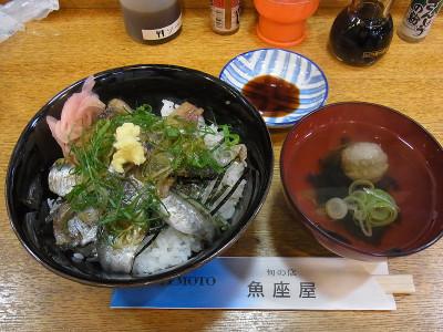 Inubou11