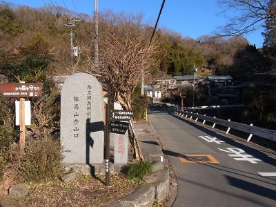 Okutakao01