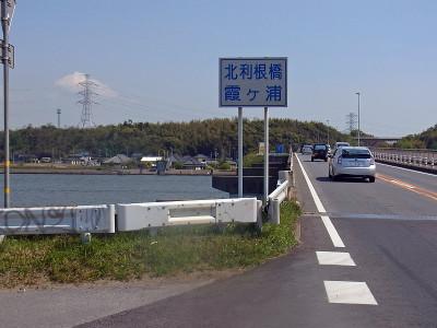 Kasumi01