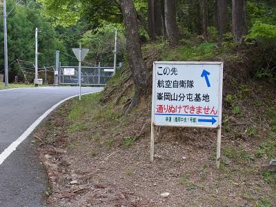 Ooyama05