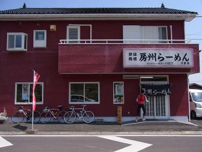 Ooyama09