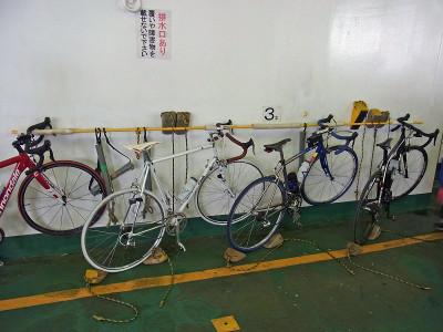 Wanichi11