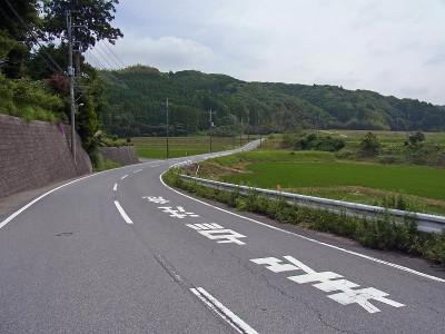 Daihuku06