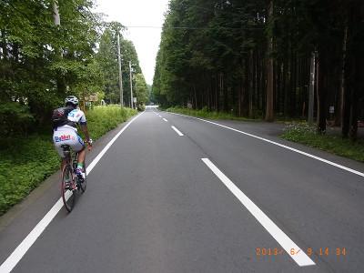 Fuji13