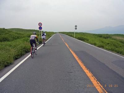 Fuji16