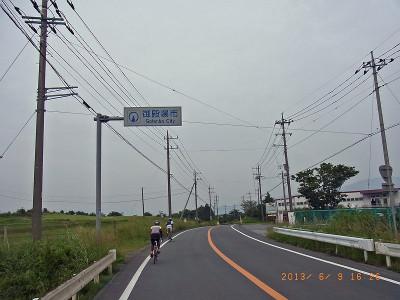 Fuji17