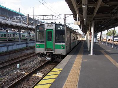 Kuroiso08