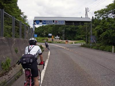 Niigata11_2