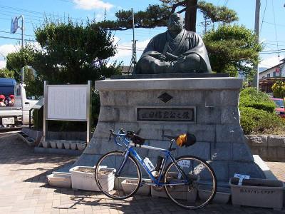 Kamihikawa01