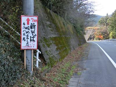 Awamata03