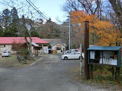 Awamata09