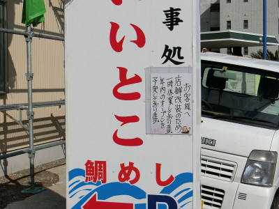 Awamata19