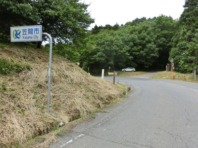Tsukuba29