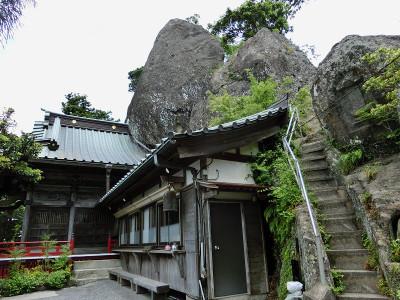Chibanian18