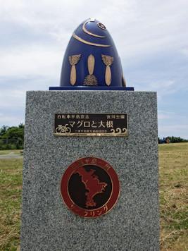 Miura07