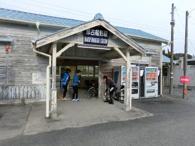 Futsu19