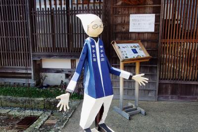 Kawadu06