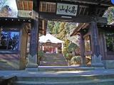 takamizu03-s