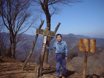 写真:岩茸石山頂にて