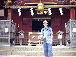 御嶽山神社にて